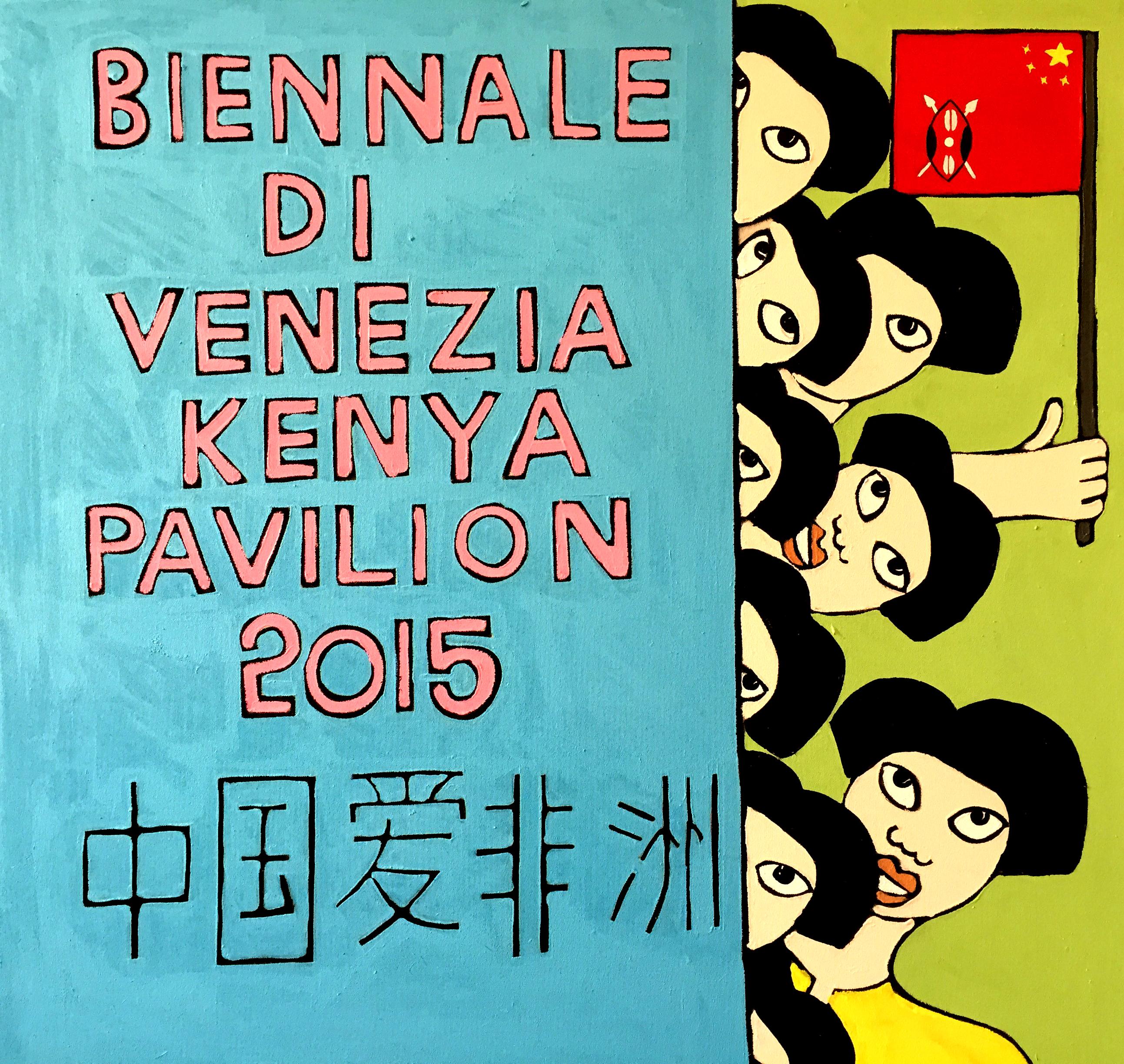 Biennale Soi